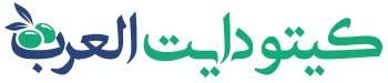 كيتو دايت العرب