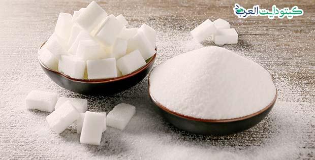 اخطاء الكيتو دايت السكريات المخفية