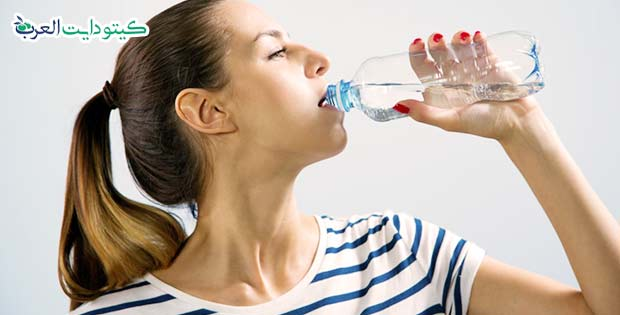 اخطاء الكيتو دايت عدم شرب الماء