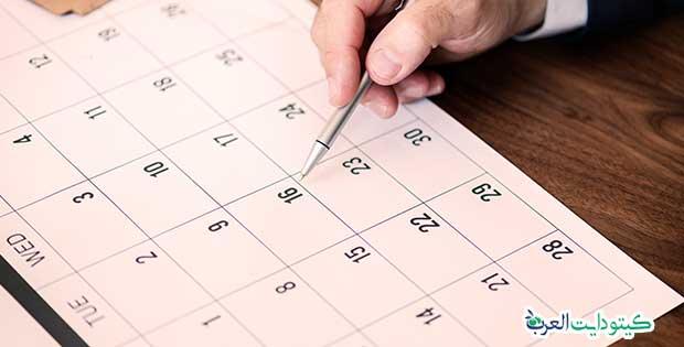 جدول الكيتو دايت