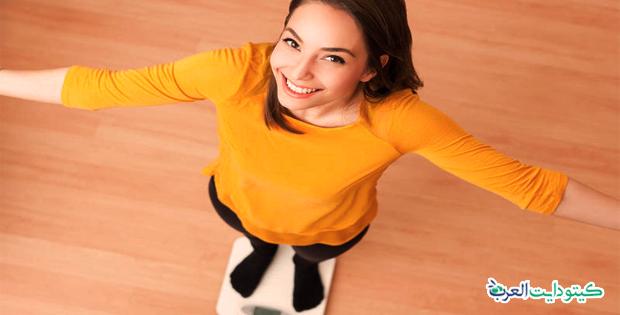 صورة ثبات الوزن بعد الكيتو: أفضل طريقة للخروج من الكيتو دون زيادة الوزن