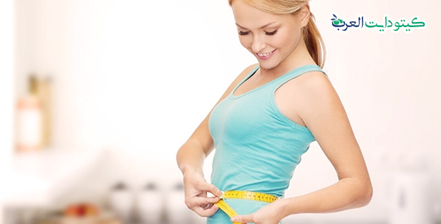 ثبات الوزن بعد الكيتو- نظام الكيتو كم ينزل في الاسبوع