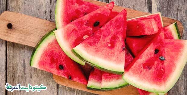 أهم الفواكه المسموحة في الكيتو دايت - البطيخ