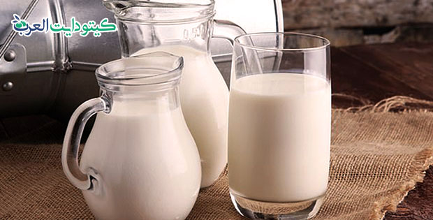 الحليب في الكيتو مسموح أم ممنوع؟: هنا ستجد كل شيء بالتفصيل