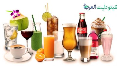 صورة المشروبات الممنوعة في الكيتو دايت: أشهر 7 أنواع