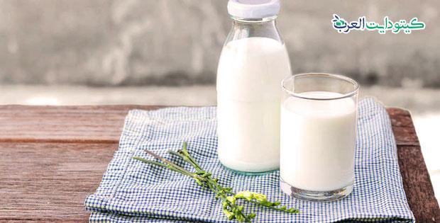 المشروبات الممنوعة في الكيتو دايت - الحليب
