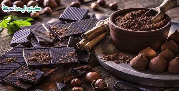 شوكولاته كيتو دايت: أشهر 5 أنواع تضمن لك عدم الخروج من الحمية