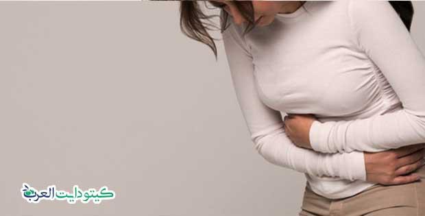 علاج الإمساك في الكيتو: أفضل 7 طرق فعالة إحداهم قد تمنعه