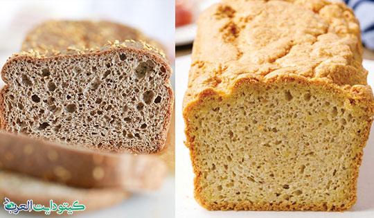 ما هو الخبز الكيتوني