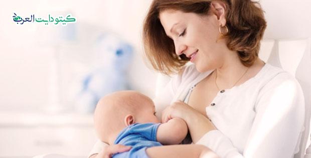 نظام الكيتو دايت للمرضعة.. هل يسمح به أم أنه مضر للطفل-01