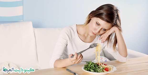 اعراض الدخول في الكيتو دايت - فقدان الشهية