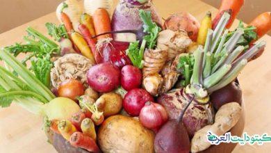 صورة الخضروات الممنوعة في الكيتو دايت: 14 نوع يجب الابتعاد عنه