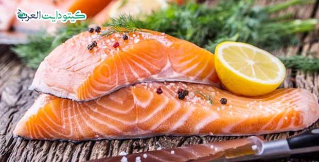 الدهون المسموحة في الكيتو دايت - الاسماك الدهنية