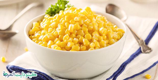 الذرة والكيتو: دليل شامل عن الذرة في الحمية الكيتونية