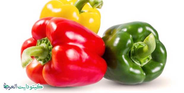 ما هي الخضراوت المسموحة في الكيتو؟