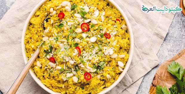 القرنبيط كيتو دايت: أفضل 5 نصائح لإعداد بديل الأرز العادي