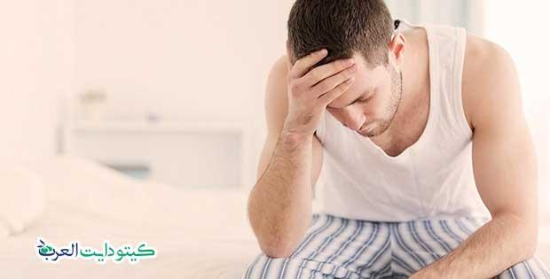سلبيات الكيتو دايت : 5 أشياء يمكن التغلب عليها بسهولة