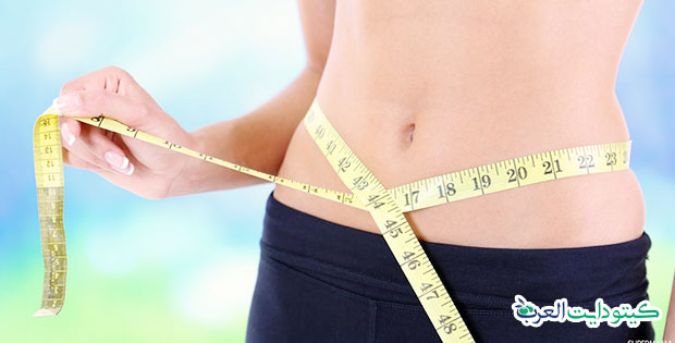 معدل خسارة الوزن في نظام الكيتو