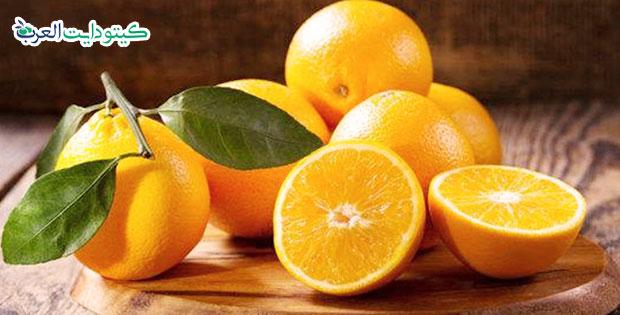 البرتقال والكيتو: متى يمكن أن يجتمع الاثنين معًا