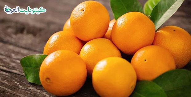 البرتقال والكيتو