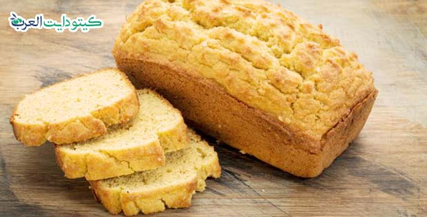 بديل الخبز في الرجيم الكيتوني - خبز جوز الهند
