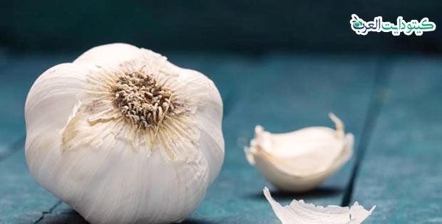 هل الثوم مسموح في الكيتو دايت