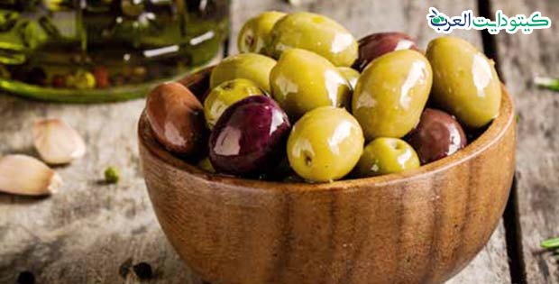 هل الزيتون مسموح في الكيتو دايت