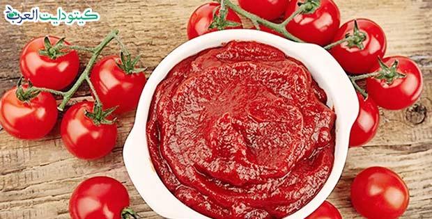 هل معجون الطماطم مسموح في الكيتو