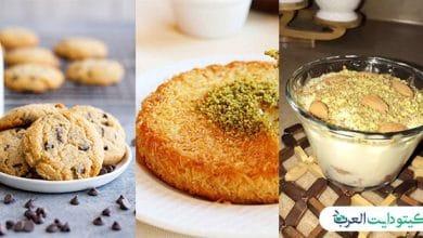 صورة بالصور حلويات كيتو في رمضان: وصفات لن تخرجك من الحمية الكيتونية