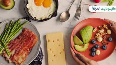 صورة نظام كيتو في رمضان: أفضل 20 وصفة يمكن الاعتماد عليها
